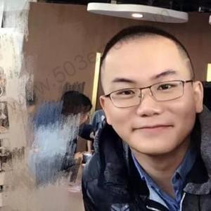 Huang, Gan